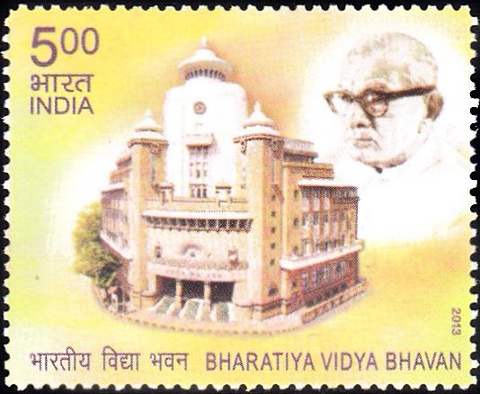 भारतीय विद्या भवन (कन्हैयालाल मुंशी)