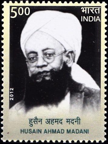Sayyid Hussain Ahmed Madani (सय्यद हुसैन अहमद मदनी)