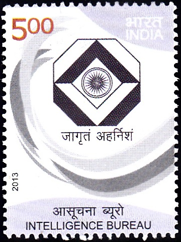 Intelligence Bureau [India Stamp 2013]