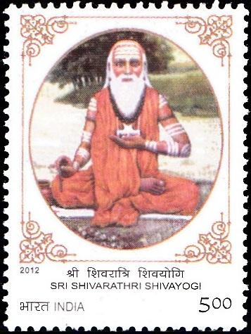 Adi Jagadguru Shivarathri Shivayogi Swamiji