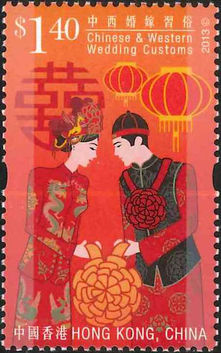 1. Chinese Wedding Dress [Hongkong Stamp 2013]