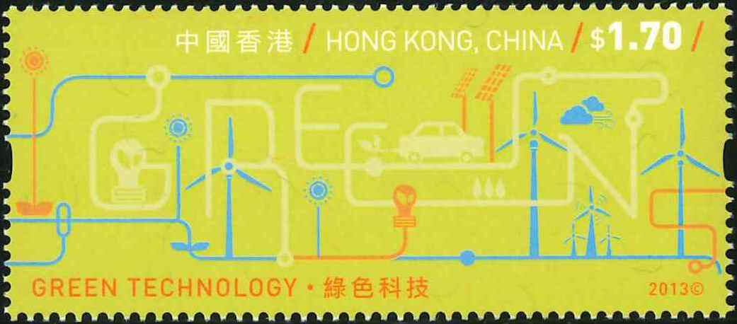 1. Green Technology [Hongkong Stamp 2013]