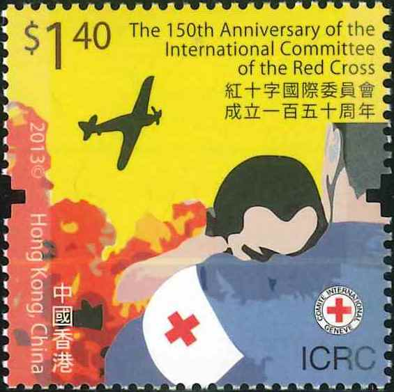 1. Protection by Red Cross [Hongkong Stamp 2013]