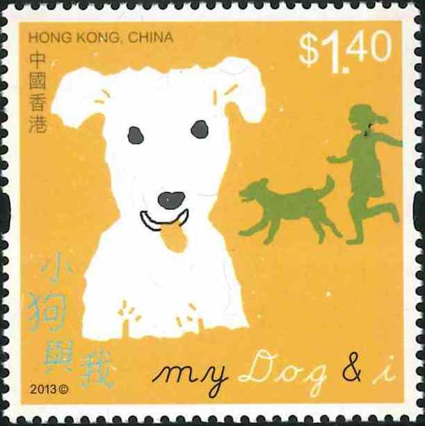 1. The Dog [Hongkong Stamp 2013]