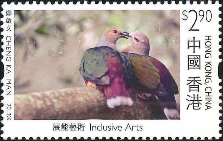 2. Always by your side - Cheng Kai Man [Hongkong Stamp 2013]