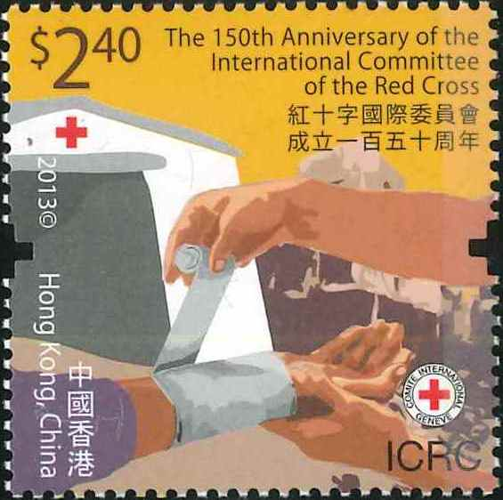 2. Assistance by Red Cross [Hongkong Stamp 2013]