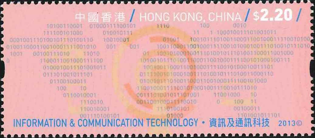 2. Information & Communication Technology [Hongkong Stamp 2013]