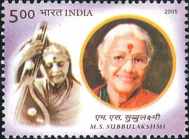 2157 M. S. Subbulakshmi [India Stamp 2005]