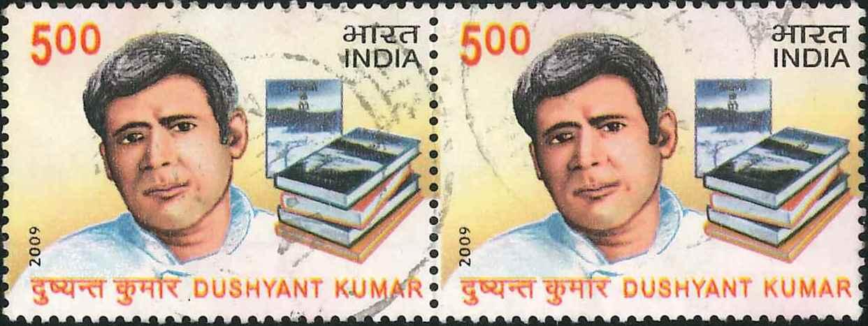 Dushyant Kumar Tyagi (दुष्यंत कुमार)