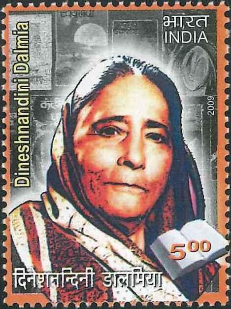 Dinesh Nandini Ramkrishna Dalmia (दिनेश नंदिनी डाल्मिया)