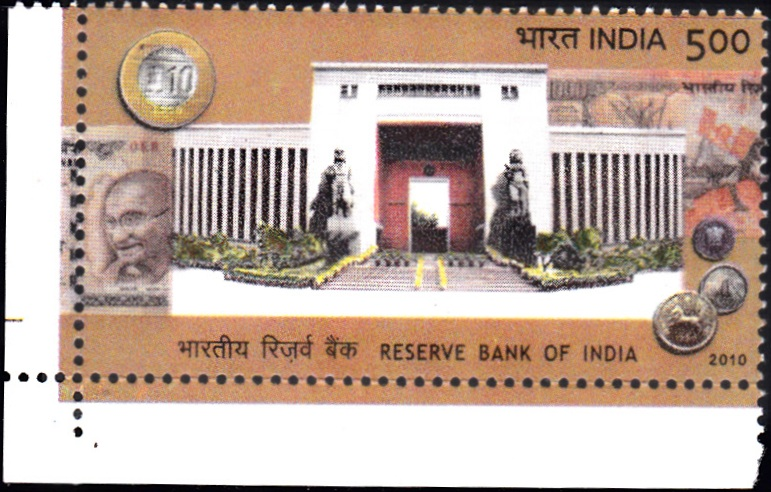 2568 Reserve Bank of India [India Stamp 2010]