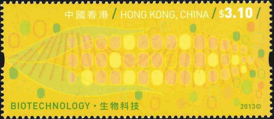 4. Biotechnology [Hongkong Stamp 2013]