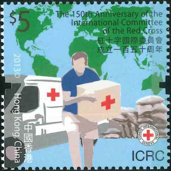 4. Cooperation by Red Cross [Hongkong Stamp 2013]