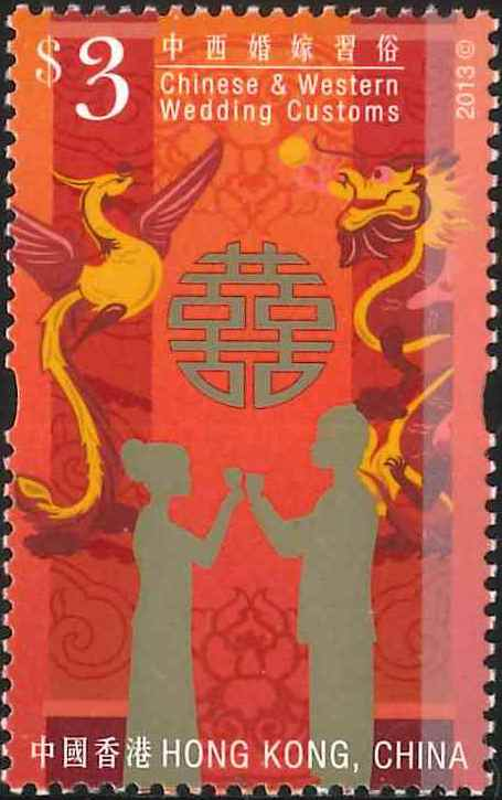 5. Chinese Wedding [Hongkong Stamp 2013]