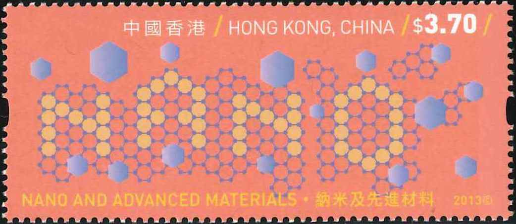 5. Nano & Advanced Materials [Hongkong Stamp 2013]