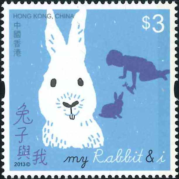 5. The Rabbit [Hongkong Stamp 2013]