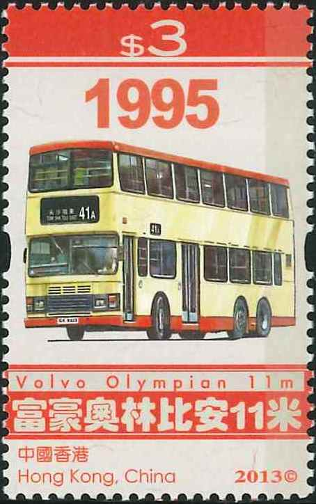 5. Volvo Olympian 11m [Hongkong Stamp 2013]