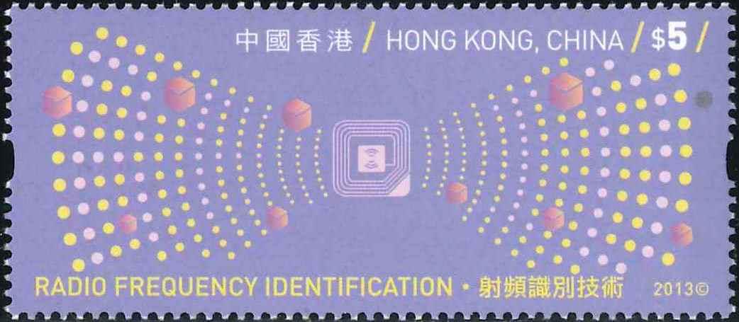 6. Radio Frequency Identification [Hongkong Stamp 2013]