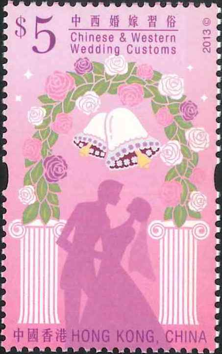 6. Western Wedding [Hongkong Stamp 2013]