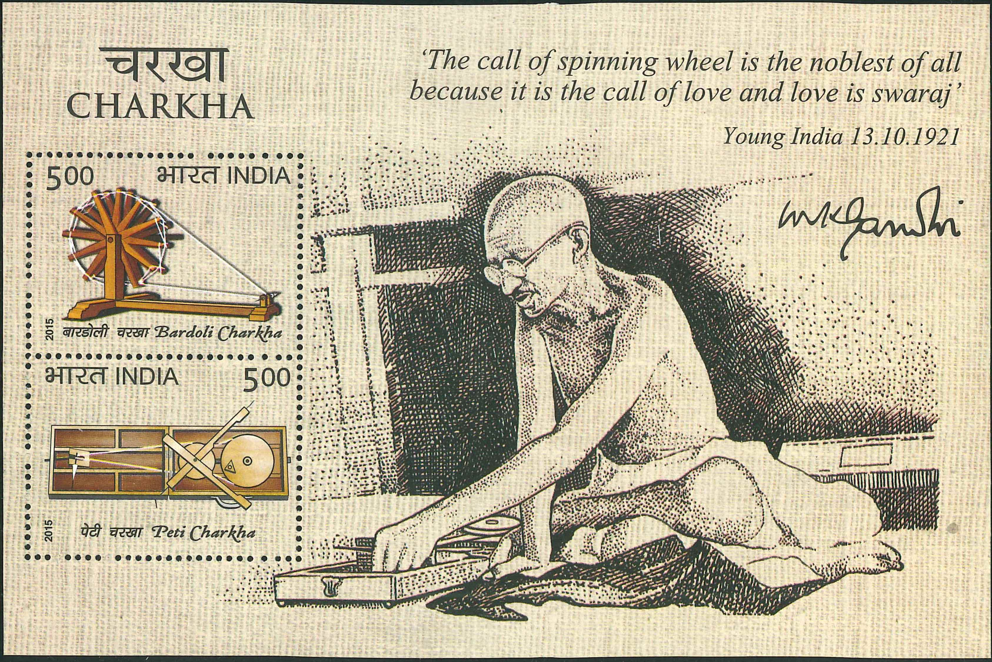 Bardoli and Peti Charkha with Mahatma Gandhi