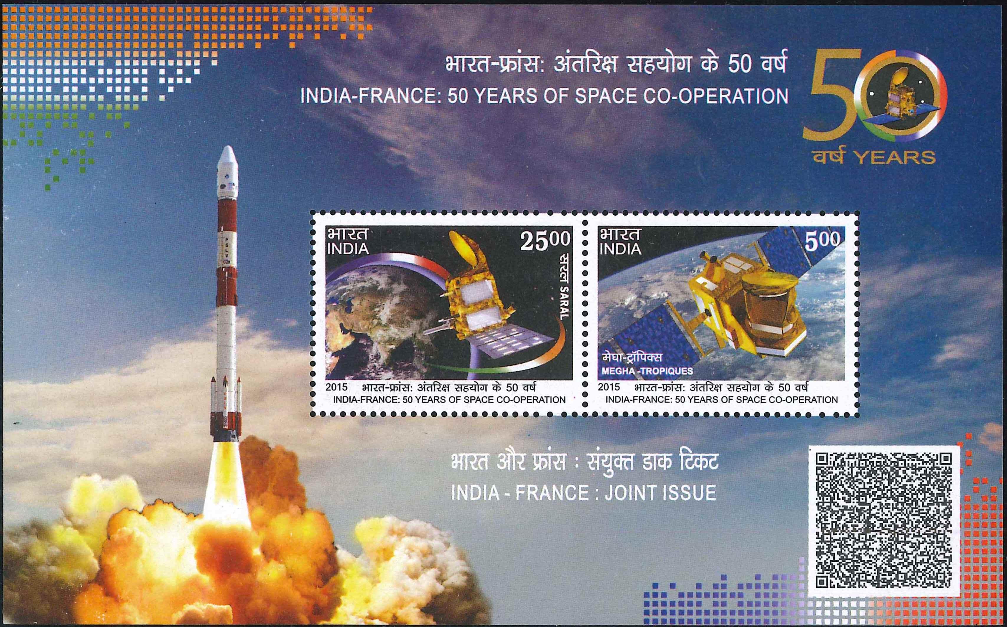 Megha-Tropiques and SARAL (Satellite with ARgos & ALtiKa)