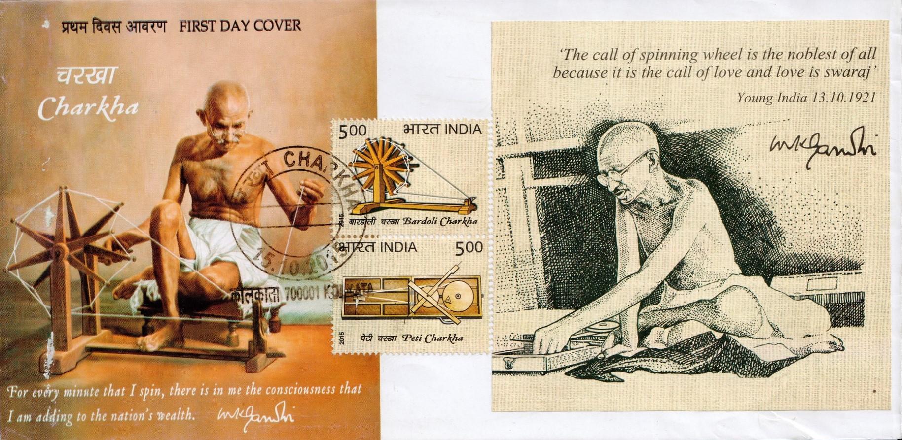 बारडोली और पेटी चरखा : महात्मा गांधी