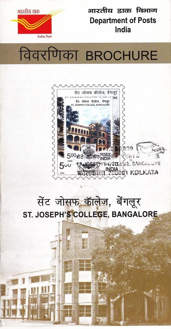 Langford Road near Richmond Circle, Bengaluru