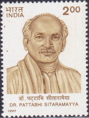 1595 Dr. Pattabhi Sitaramayya [India Stamp 1997]