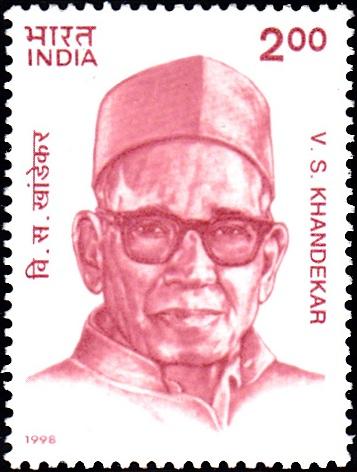 विष्णू सखाराम खांडेकर, Marathi writer