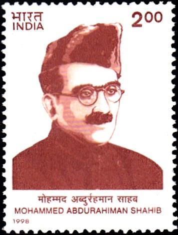 محمد عبدرحمان, മുഹമമദ് അബ്ദുർ റഹ്മാൻ