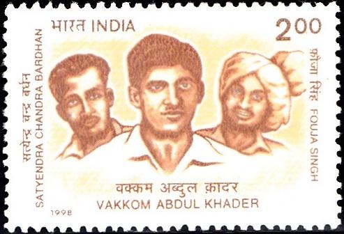 Satyendra Chandra Bardhan, Vakkom Khader, Fauja Singh