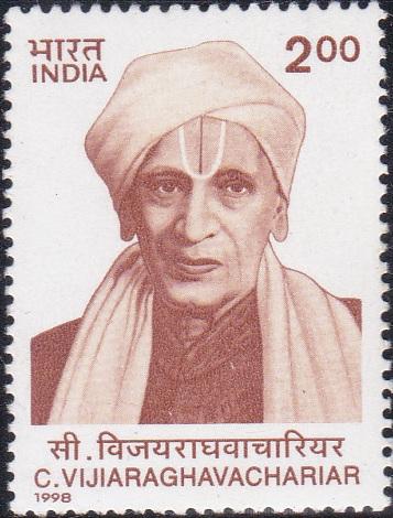 Chakravarthy Vijayaraghavachariar, President of Hindu Mahasabha
