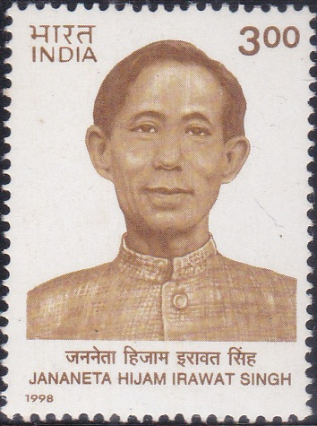Jana Neta Hijam Irabot, Communist Party of India (CPI)