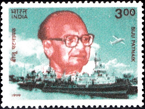 1676 Biju Patnaik [India Stamp 1999]