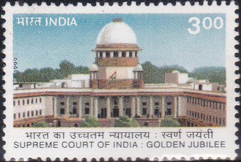 भारत का उच्चतम न्यायालय