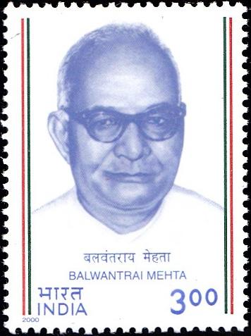 Balwant Rai Mehta : Architect of Panchayati Raj