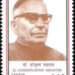 India on Dr. Harekrushna Mahatab 2000
