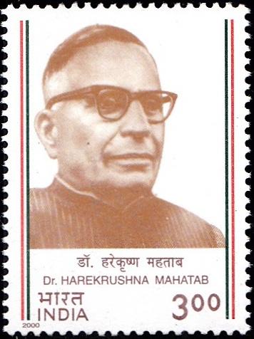 Utkal Keshari Hare Krishna Mahatab : Builder of Modern Orissa