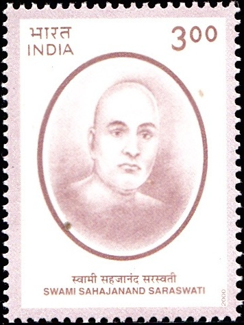 Sahajanand Saraswati (स्वामी सहजानंद सरस्वती)