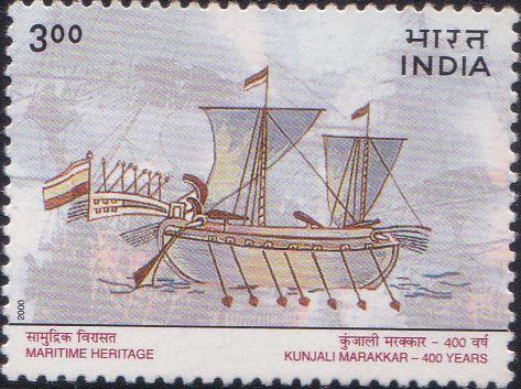 Kunhali Marakkar : Zamorin of Calicut