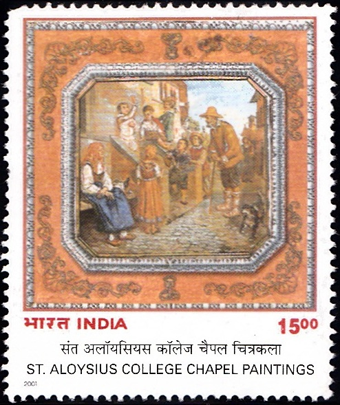 1811 St. Aloysius College Chapel Paintings [India Stamp 2001]