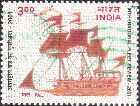 1822 International Fleet Review - Pal [India Stamp 2001]