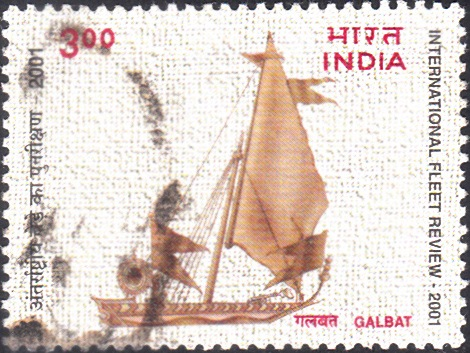 1823 International Fleet Review - Galbat [India Stamp 2001]