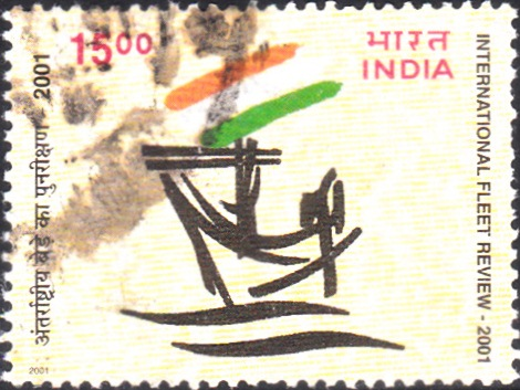 1824 International Fleet Review Logo [India Stamp 2001]