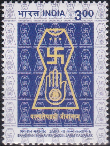 1827 Bhagwan Mahavira 2600th Janm Kalyanak [India Stamp 2001]
