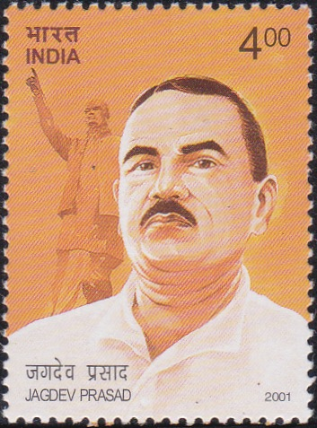 बाबू जगदेव प्रसाद