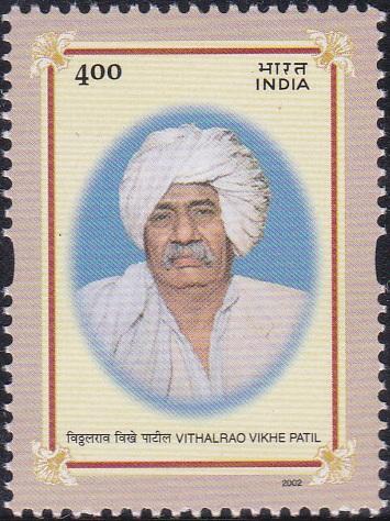 Vithalrao Eknath Rao Vikhe Patil