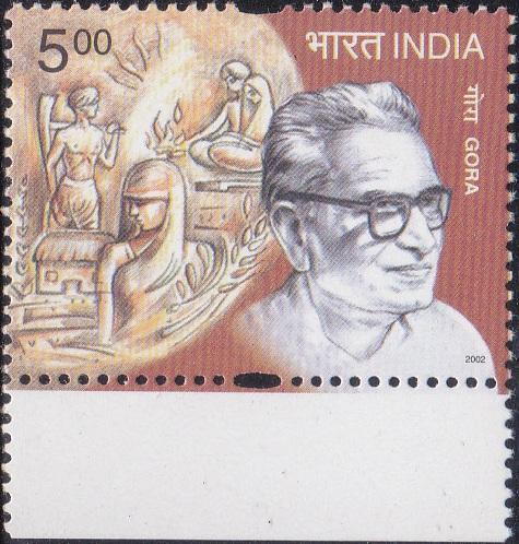 Goparaju Ramachandra Rao
