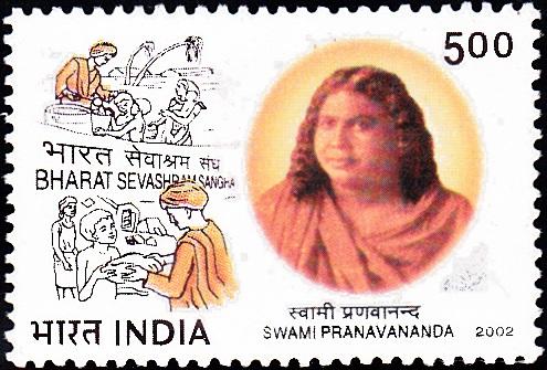 Yugacharya Srimat Swami Pranavananda Ji Maharaj (স্বামী প্রণবানন্দ)