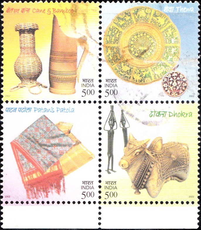 1938 Handicrafts of India [India Setenant Block of 4 Stamps 2002]